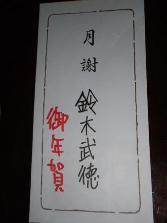 P1101301