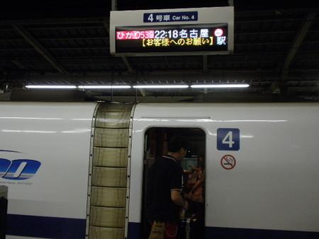 P7151587