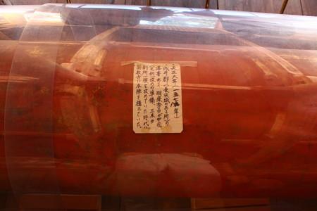 圓教寺(えんぎょうじ)