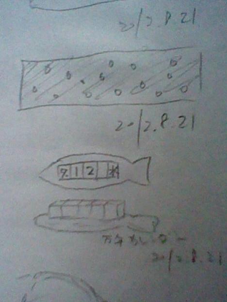 サケノサカナグッズ-白黒水玉タオルと万年カレンダー