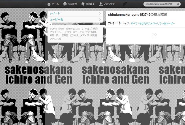 サケノサカナツイッター背景2012/7/24Ver.