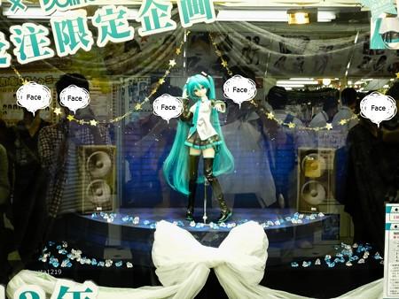 DD初音ミク展示物その2