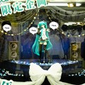 Photos: DD初音ミク展示物その2