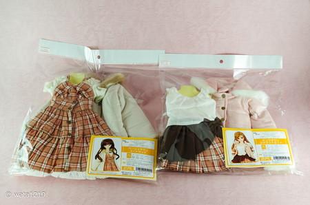 天使の衣-ベージュダウンコートセット&ピンクダウンジャケットセット