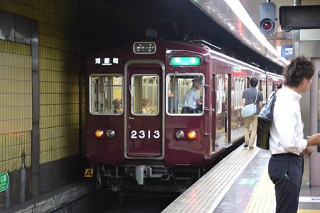 2300系@烏丸駅 [8/21]