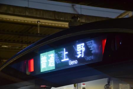 行先表示器(E233系3000番台)@上野駅 [9/3]