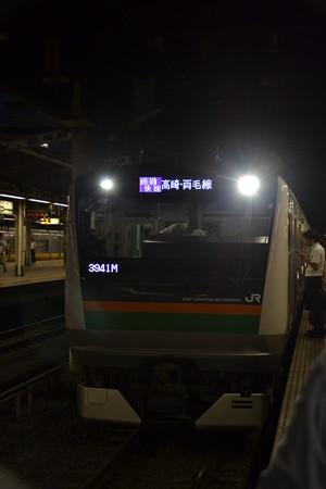 E233系3000番台@上野駅 [9/3]