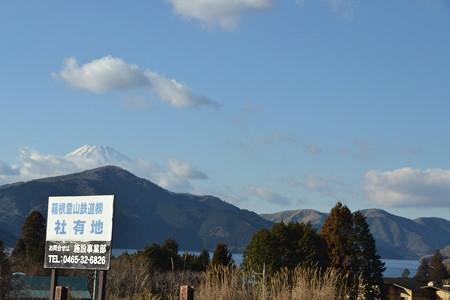 富士山と芦ノ湖@箱根 [1/4]