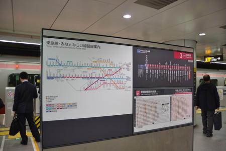 路線図@渋谷 [3/19]