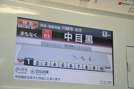 LCD案内表示器@5050系4000番台 [3/19]