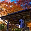 Photos: 長寿寺