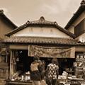 Photos: 魚市場.