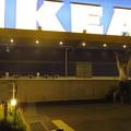 飛ぶシリーズ in IKEA