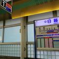 車内から日暮里駅。