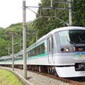 Photos: 秩父・長瀞 ★のある街