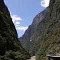 写真: 千尋の谷