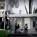 Photos: BUS STOP
