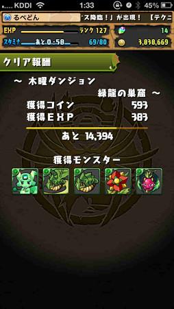IMG_2308