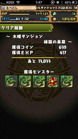 IMG_2312