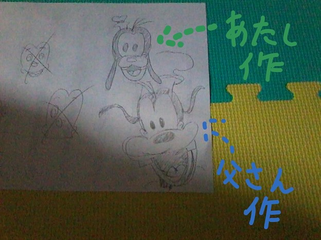意外と父さんが描くグさんは上手かった・・・。(見ながらだけどなwww)