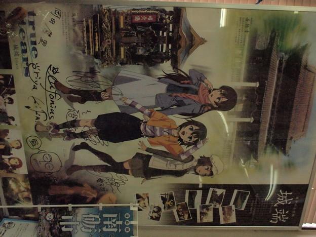 城端(『true tears』聖地)20120903_141