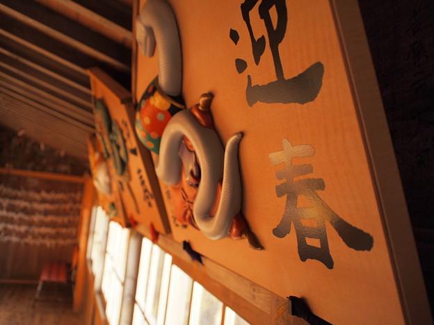 石廊崎岬20131031_37