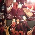 Photos: 劇場版009が、看板とコピーだけでめためたカ ッコいい!