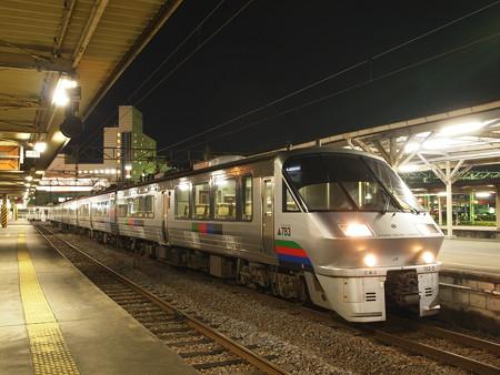 783系かもめ 長崎駅