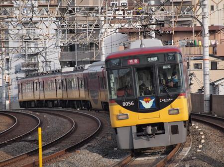 京阪8000系 西三荘駅