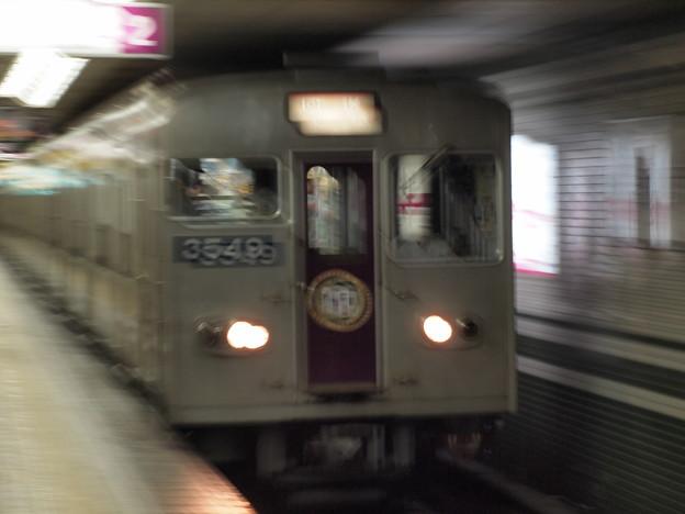 Photos: 谷町線30系谷町急行 都島