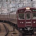 Photos: 阪急3300系 京都線 十三