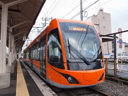 福井鉄道F1000形福井トラム 越前武生駅