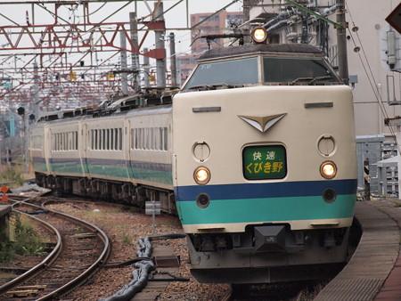 485系快速くびき野 信越本線新潟駅