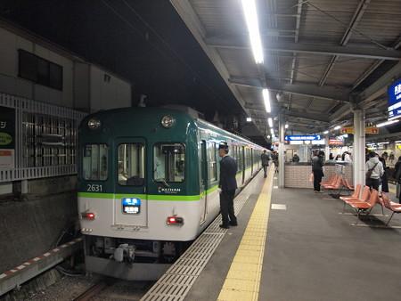 京阪2600系 丹波橋駅