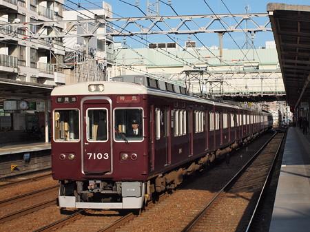 阪急7000系特急 阪急神戸線駅