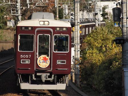阪急5000系普通 阪急神戸線御影駅