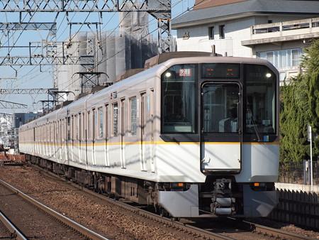 近鉄9020系快速急行 近鉄奈良線大和西大寺~新大宮