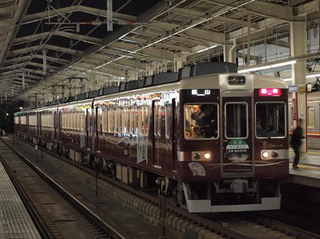 阪急6300系京とれいん 臨時快速 阪急京都線茨木市駅