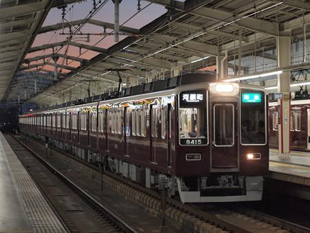 阪急8300系準急 阪急京都線茨木市駅
