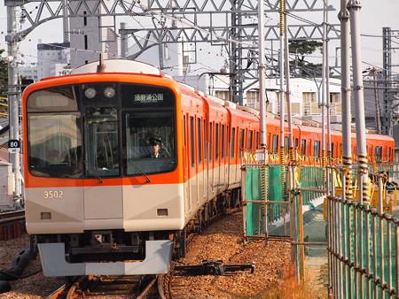 阪神9300系特急 阪神本線甲子園駅