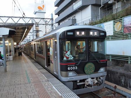 神鉄6000系普通 神鉄粟生線すずらん台駅