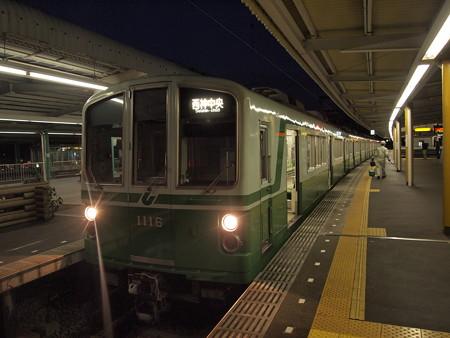 神戸市営地下鉄1000系 北神急行谷上駅
