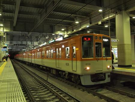 阪神8000系特急 阪神本線西宮駅