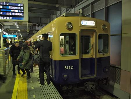 阪神5131形普通 阪神本線西宮駅