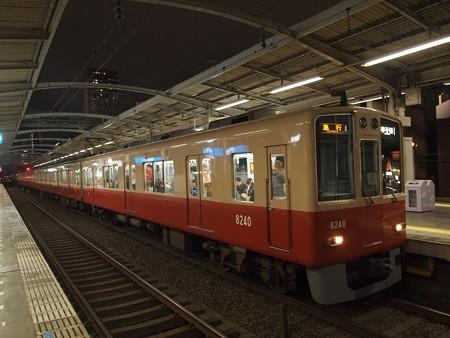 阪神8000系非リニューアル車 急行 阪神本線駅