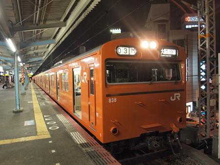 103系 大阪環状線福島駅