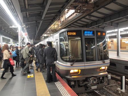 223系新快速 東海道本線大阪駅