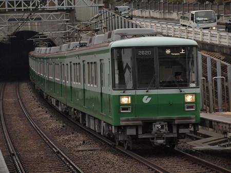 神戸市営地下鉄2000形 伊川谷駅