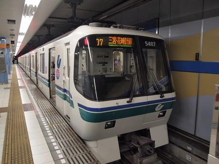 神戸市営地下鉄5000形 新長田駅