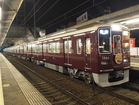 阪急1000系急行 阪急宝塚線蛍池駅